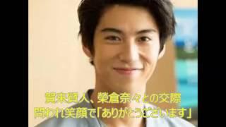 賀来賢人、榮倉奈々との交際問われ笑顔で「ありがとうございます」 動画...