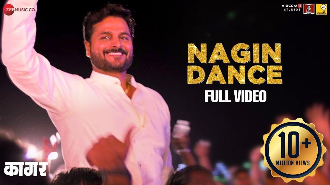 Download Nagin Dance - Full Video   Kaagar  Rinku Rajguru, Shubhankar, Shashank  Adarsh Shinde & Pravin Kuwar