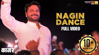 Nagin Dance Kaagar Adarsh Shinde Pravin Kuwar Mp3 Song Download