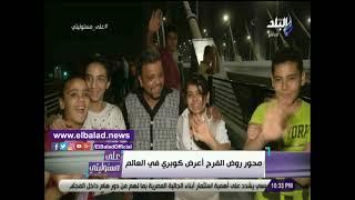 أحمد موسى: تدشين محور روض الفرج ساهم في إسعاد المصريين