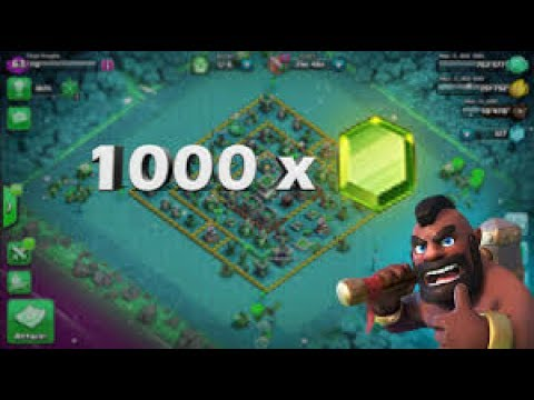 HOW TO GET FREE GEMS IN CLASH OF CLANS WITHOUT SURVEY AND HUMAN VERIFICATION