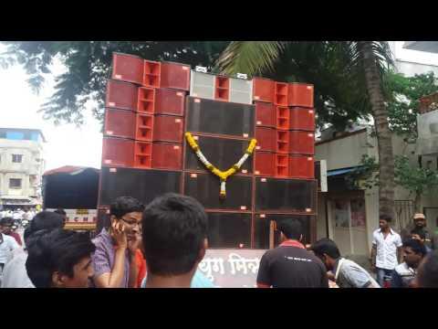 Suvarnayug Mitra Mandal New Sangvi Paradise Sound System 2016