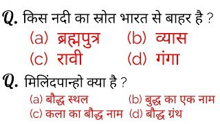 Gk in hindi 25 important question answer | cgl, up police, railway, ssc, ssc gd, police | ssc maker