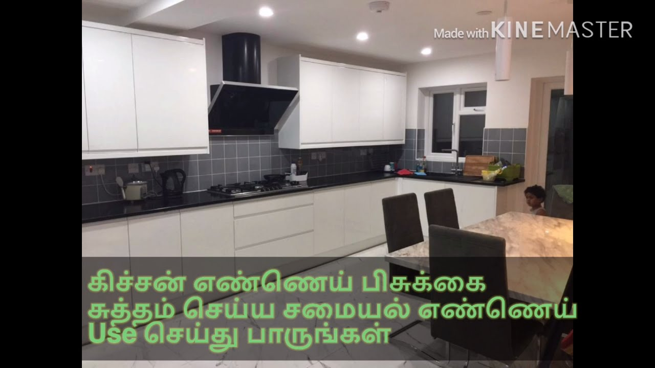 How to clean sticky, greasy kitchen cabinets? Easiest way ...