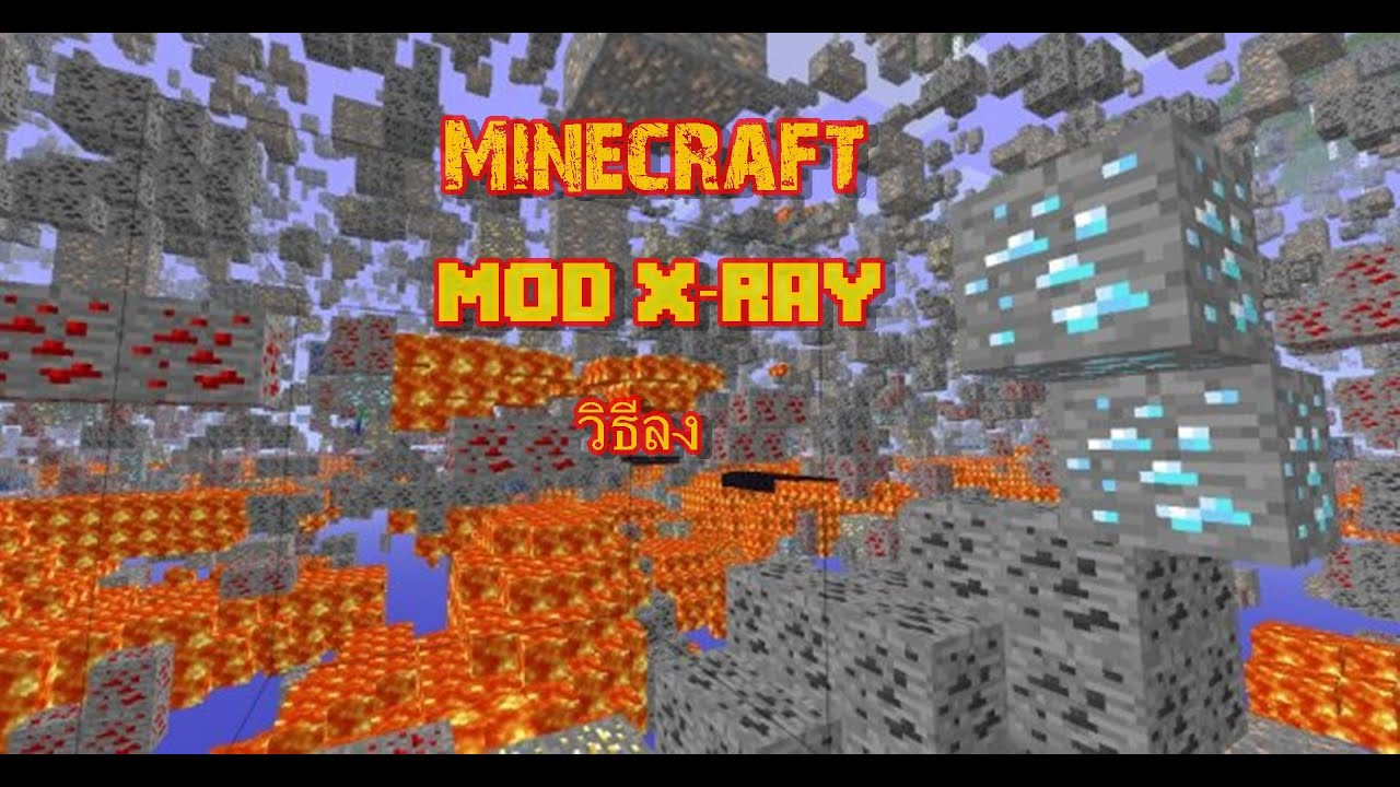 X-ray mod 1. 11. 2/1. 10. 2/1. 9. 4/1. 8/1. 7. 10 for minecraft world seed.
