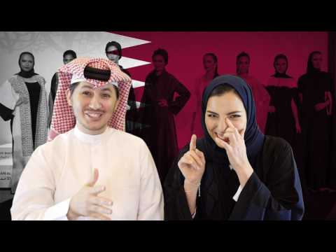 #QTip: How to greet a Qatari woman? (you asked about touching)