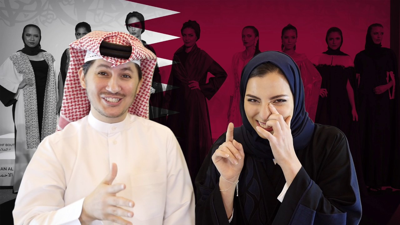 Qtip How To Greet A Qatari Woman You Asked About Touching Youtube