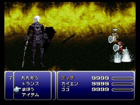 FF6T -Final Fantasy VI T-Edition- 実況プレイ パー …