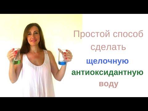 Как ощелачивать воду в домашних условиях для питья