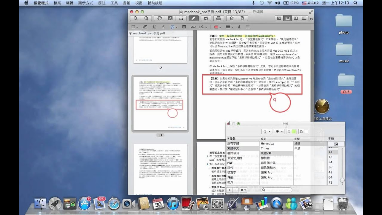 make preview default for pdf mac