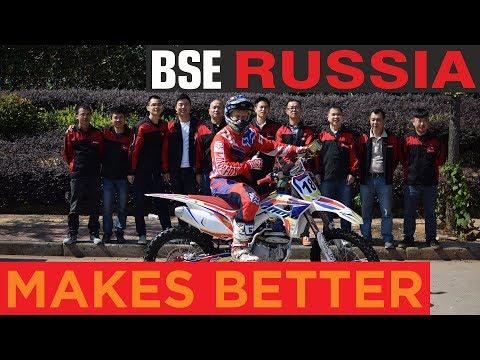 BSE Russia в Китае. Как мы улучшаем мотоциклы BSE.