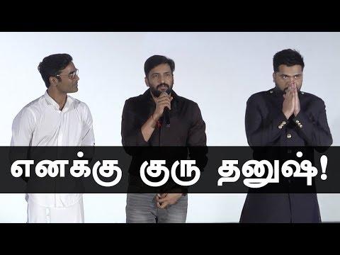 'Hollywood Dhanush' Santhanam Trolls on stage !   Sakka Podu Podu Raja