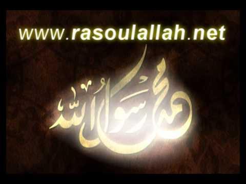 وفاة النبي صلى الله عليه وسلم - مؤثر لخالد الراشد thumbnail