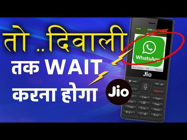 ??... ?????? ?? ????? ???? ??? ??? ????????? - #Whatsapp in #Jio phone