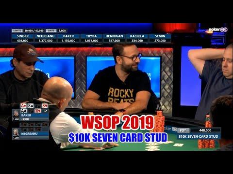 【いおり杯2019】Stud(スタッド)~ルール&WSOP編~【余語葦織監修】