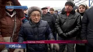 """Долгострой ЖК """"Академик-2"""". Обманутые дольщики."""