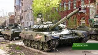 Военная техника на параде 17 сентября