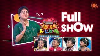 Kutty Chutties - Full Show | 1st Dec 2019 | குட்டிச் சுட்டீஸ் | Sun TV Show