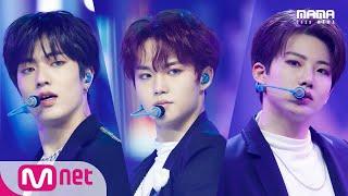 Download [2020 MAMA] TREASURE_MMM | Mnet 201206 방송
