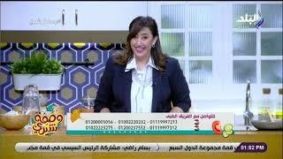 عشان الدايت مش حرمان .. هتفطري كل يوم تشيز كيك المانجو مع د. شيري أنسي
