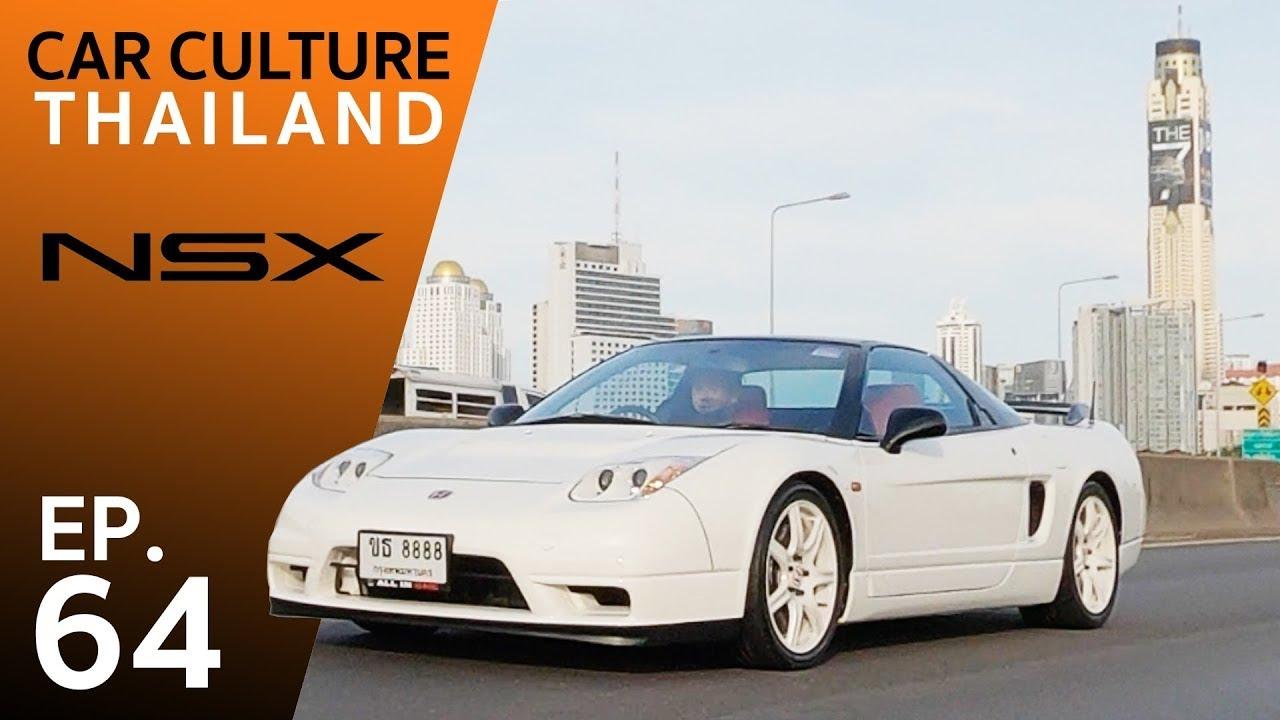 เฟรนด์ขับ presented by Nissan Almera [EP.6] | ออฟ&เต พา คริส&น้ำตาล เดินตลาดน้ำและขี่ช้าง ที่ อยุธยา