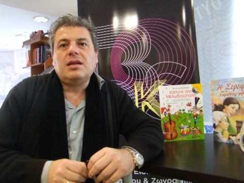 17b6377899d Γιώργος Κωνσταντινίδης παρουσίαση βιβλίου Κομοτηνή - YouTube