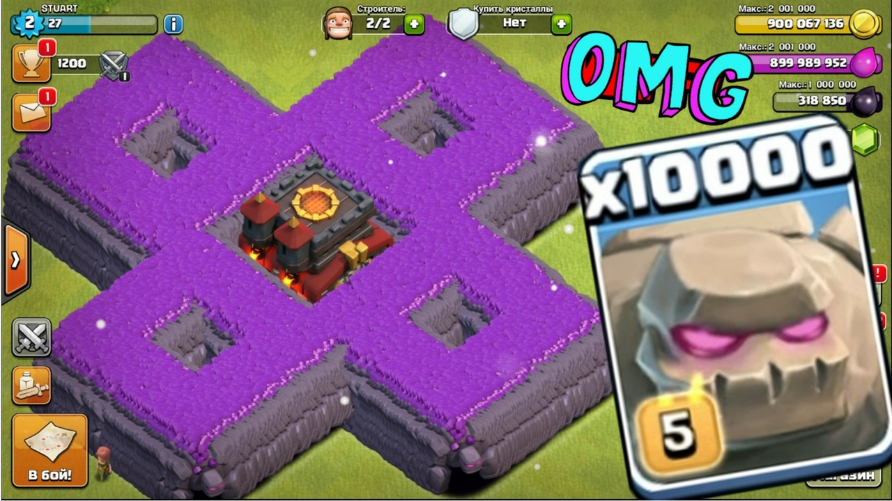 10000 golem attack in clash of clans omg heaviest attack ever in 10000 golem attack in clash of clans omg heaviest attack ever in coc history stopboris Images