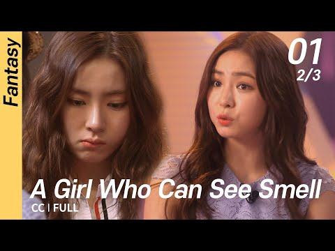 [CC/FULL] A Girl Who Can See Smell EP01 (2/3) | 냄새를보는소녀