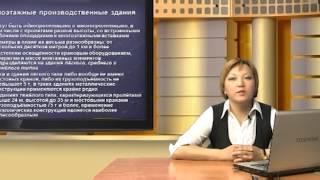 Видеолекция Технология строительного производства -II
