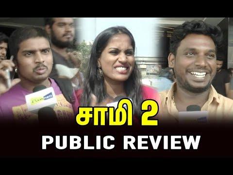 Saamy 2 Mass Movie Public Review | Chiyaan Vikram | Hari | Saamy Square | Fun Nett