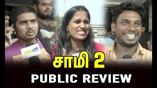 Saamy 2 Mass Movie Public Review | Chiyaan Vikram | Hari | Saamy Square | Fun Nett
