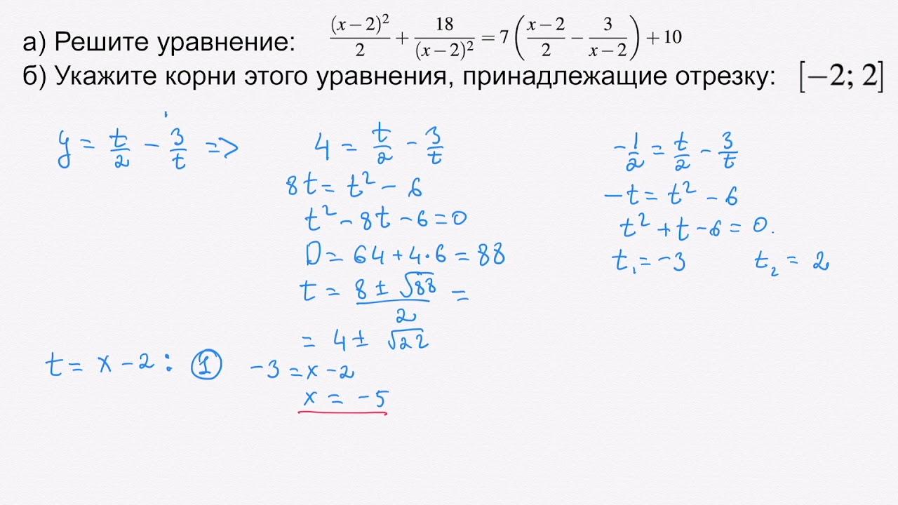C1 решение задач решения задач по механике