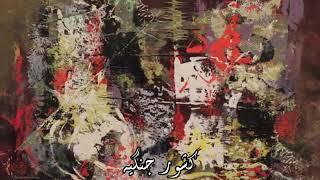Najand - Ekhtelas (Embezzlement) [Farsi Blackmetal]