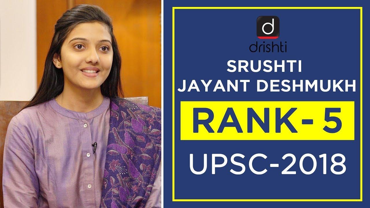 Download UPSC Topper Mock Interview, Srushti Jayant Deshmukh (Rank 5, CSE 2018)