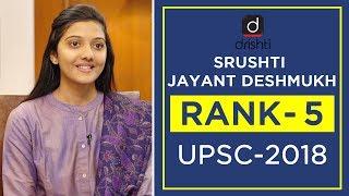 Download UPSC Topper Mock Interview, Srushti Jayant Deshmukh (Rank 5, CSE 2018) Mp3 and Videos