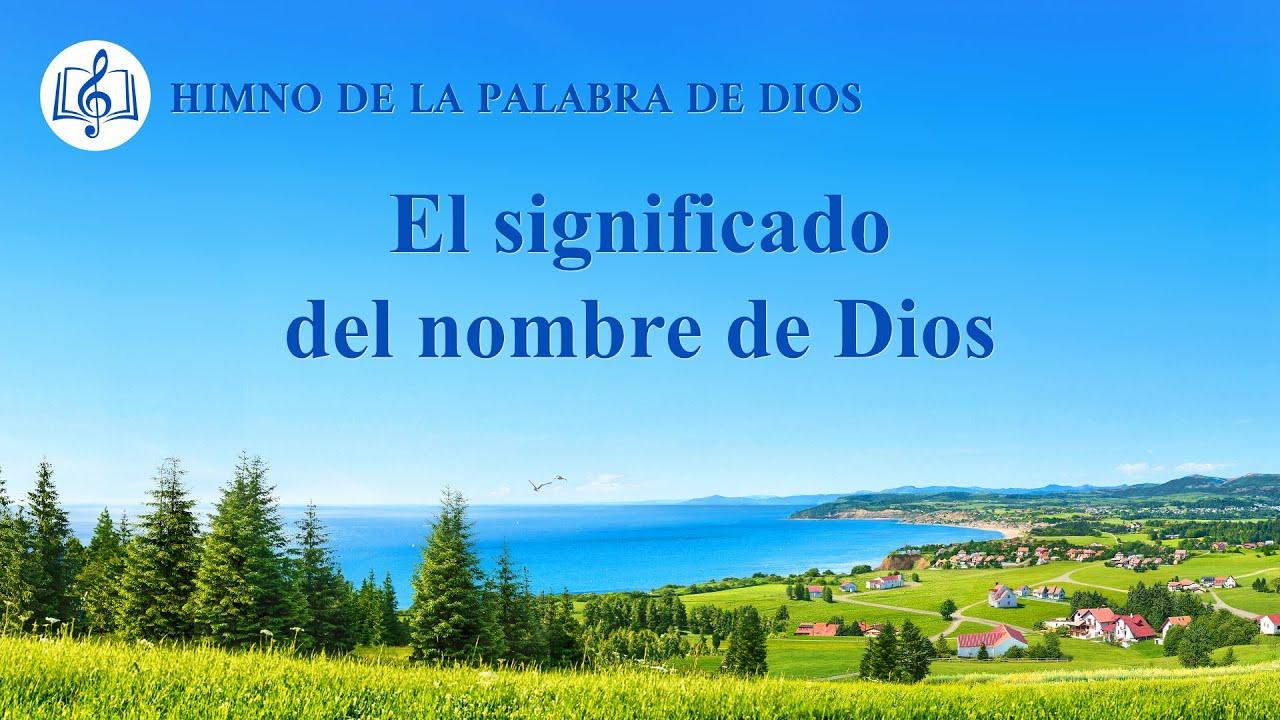 Canción cristiana   El significado del nombre de Dios