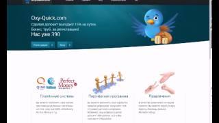 Как заработать киви, вебмани, яндекс деньги в интернете| Заработок в интернете 2017 - 2018