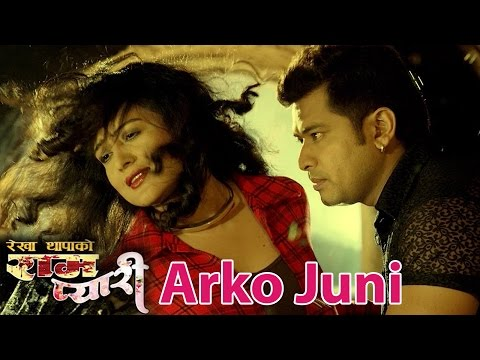 Arko Juni-Video Song | New Nepali Movie RAMPYARI | Rekha Thapa, Sabin Shrestha