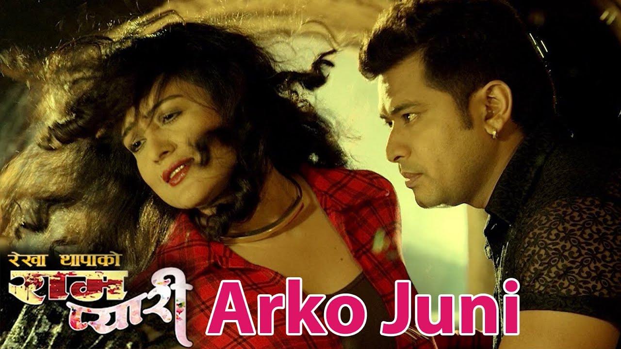 Arko Juni-Video Song | New Nepali Movie RAMPYARI | Rekha ... Nepali Movie Song By Rekha Thapa