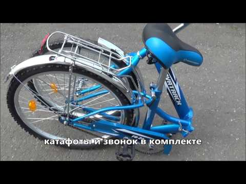 Велосипед 24'' FS-24 NOVATRACK (X52035-K) (складной,1ск,торм.нож, АL.обода, усилен. багаж ) синий