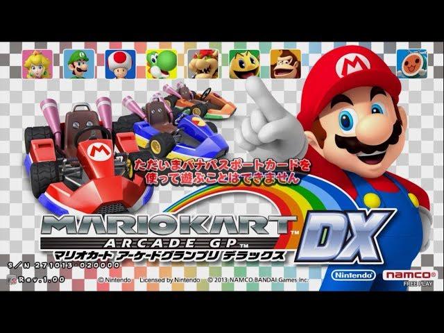 Mario Kart Arcade GP DX【Longplay】