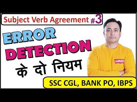 Subject Verb Agreement / Concord Part 3| Spoken English Guru