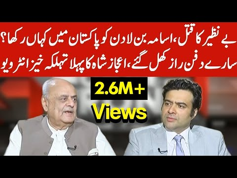 Exclusive Talk with