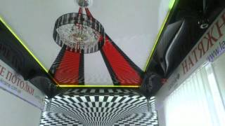 Натяжной потолок с подсветкой. LED ленты .установк(Установка светодиодной ленты с эффектом 3D. LED https://www.youtube.com/watch?v=o89FJCt2yxc., 2015-10-18T15:12:57.000Z)