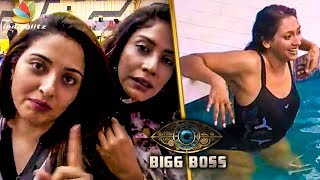 Mumtaj is the Next Gayathri ? | BiggBoss 2, Mamta Chari | Hot News