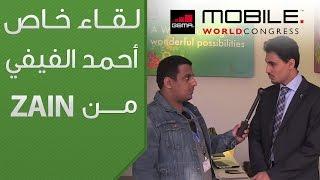 إلكتروني في MWC12: لقاء خاص مع أحمد الفيفي من ZAIN