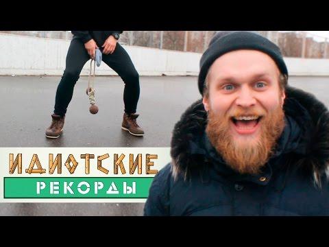 Порно рассказ Крымская родня