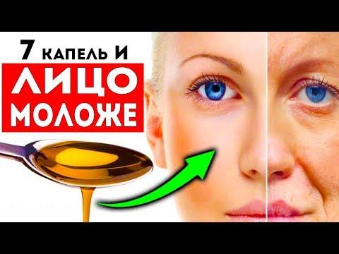 Про эти свойства масел МАЛО КТО ЗНАЕТ! ТОП 5 эфирных масел для омоложения кожи