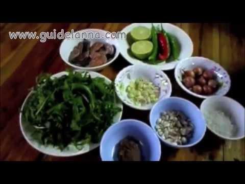 วิธีทำแกงผักกูดใส่ปลา อาหารเหนือเมนูอร่อย