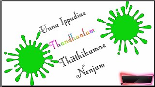Ithu varaikum thaniyaga alaiyavitta song green screen lyrics in tamil💞 love song status gt krishnan